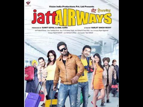 jatt-airways